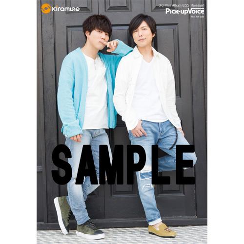 【2冊又は2種類以上のご注文はコチラ:[ KAmiYU ]特典フォト付:Pick-upVoice 9月号 vol.126