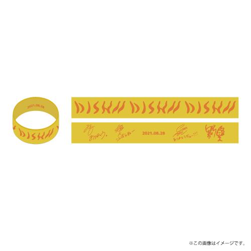 [DISH//]DISH// 森羅万象 Rubber Band【Light(yellow x orange)】