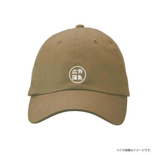 [DISH//]DISH// 森羅万象 Cap【Beige(森羅万象)】