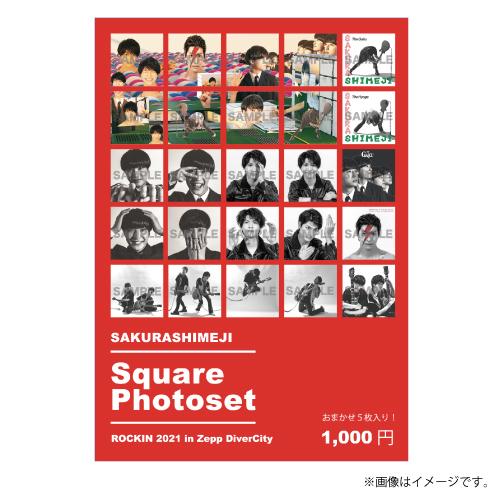 [さくらしめじ]SAKURASHIMEJI  Square Photoset〜ROCKIN 2021 in Zepp DiverCity〜(おまかせ5枚入り)