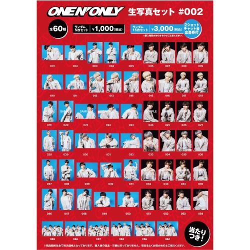[ONE N' ONLY]【第1回/2ショットチャット会抽選応募付き】ONE N' ONLY 生写真セット #002(TETTA・REI・KENSHIN)