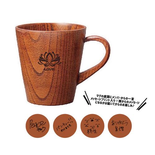 [DISH//]Tasty Activity Wood Mug Produced by TAKUMI