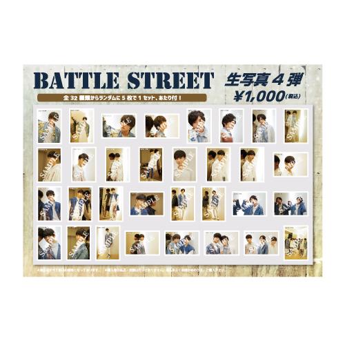 [BATTLE STREET]BATTLE STREET 生写真4弾