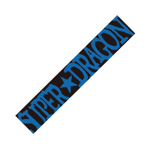 [SUPER★DRAGON]4代目SUPER★DRAGON マフラータオル