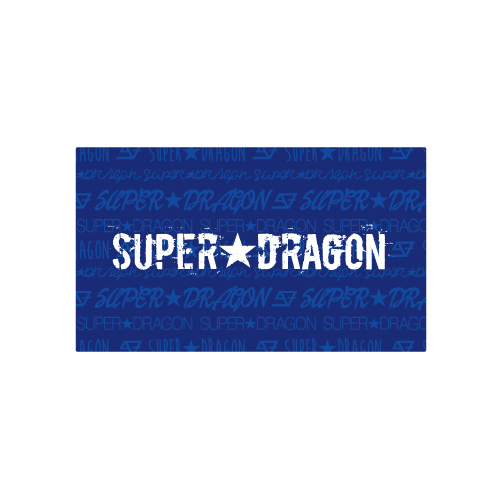 [SUPER★DRAGON]初代SUPER★DRAGON バスタオル