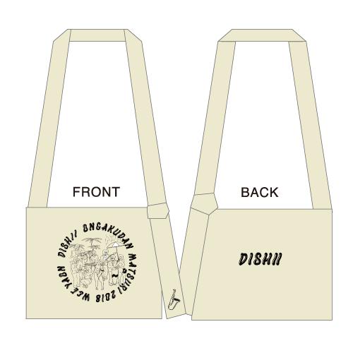 [DISH//]ONGAKUDAN MATSURI2018 Sholder Bag