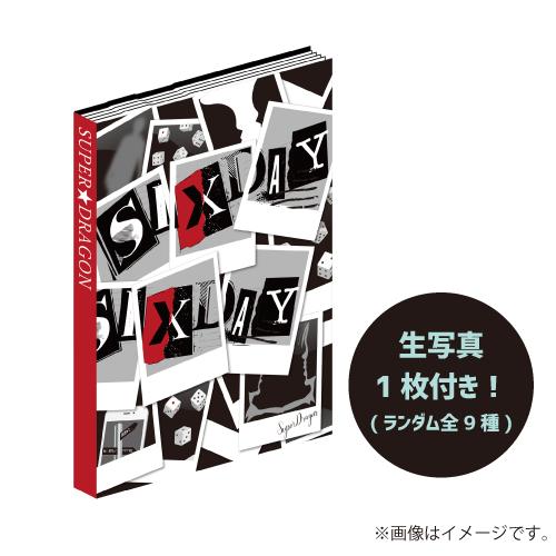 [SUPER★DRAGON]SIX DAY フォトアルバム