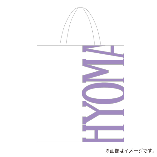 [SUPER★DRAGON]SIX DAY トートバッグ(HYOMA)