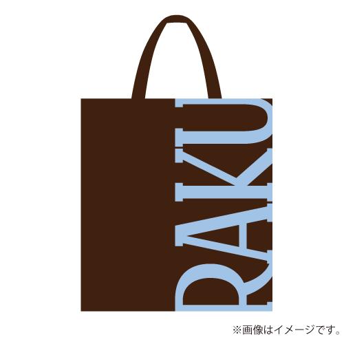 [SUPER★DRAGON]SIX DAY トートバッグ(RAKU)