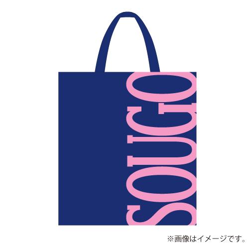 [SUPER★DRAGON]SIX DAY トートバッグ(SOUGO)