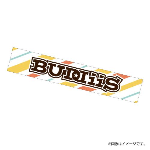 [BUDDiiS]BUDDiiS マフラータオル