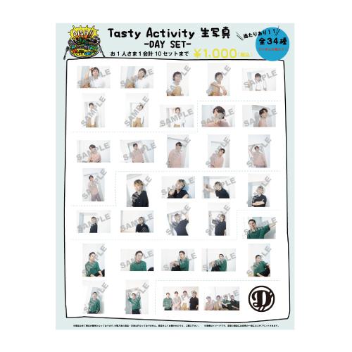 [DISH//]Tasty Activity生写真-DAY SET-