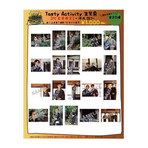[DISH//]【FC会員限定】Tasty Activity生写真-浴衣SET-