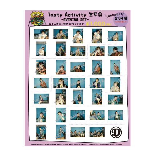 [DISH//]Tasty Activity生写真-EVENING SET-