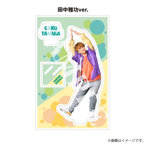 [さくらしめじ]あなたの机をひょっこり灯すアクリルスタンド(田中雅功ver.)