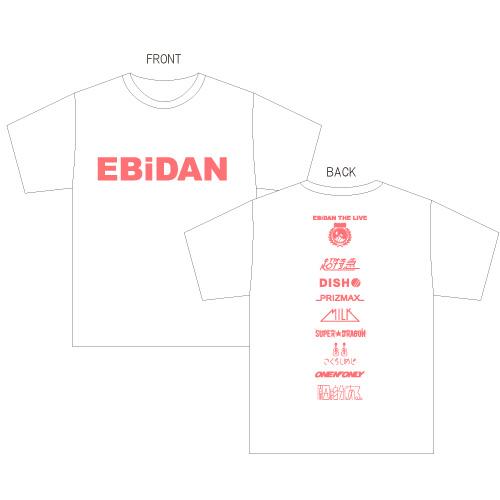 [EBiDAN]EBiDAN THE LIVE 2019 Tシャツ