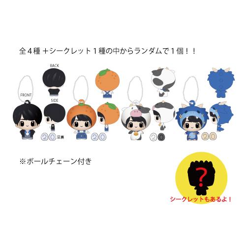 [M!LK]DAICHI SHIOZAKI 20th BIRTHDAY ランダムミニだいち ※ボールチェーン付き