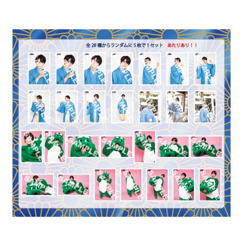 [M!LK]DAICHI SHIOZAKI 20th BIRTHDAY SPECIAL生写真セット