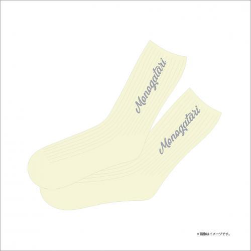 [超特急]MONOGATARI Socks