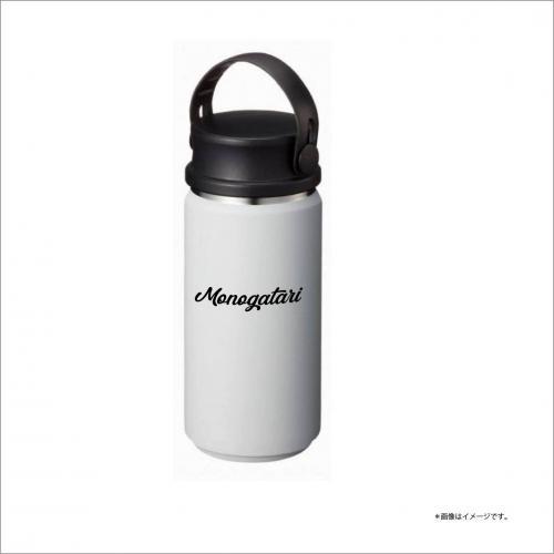 [超特急]MONOGATARI Thermo Handle Bottle