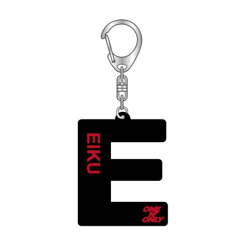 [ONE N' ONLY]ONE N' ONLY イニシャルキーホルダー【EIKU】
