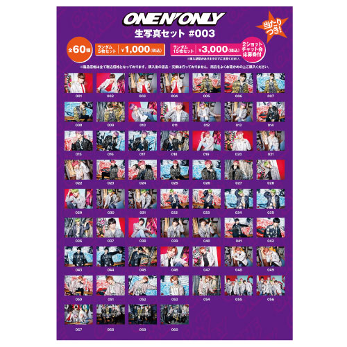 [ONE N' ONLY]【第1回/2ショットチャット会応募券付き】ONE N' ONLY 生写真セット #003(TETTA・EIKU・NAOYA)
