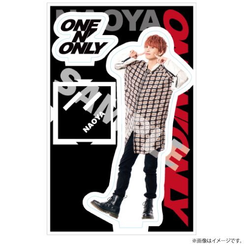 [ONE N' ONLY]ONE N' ONLY アクリルスタンド #001【NAOYA】