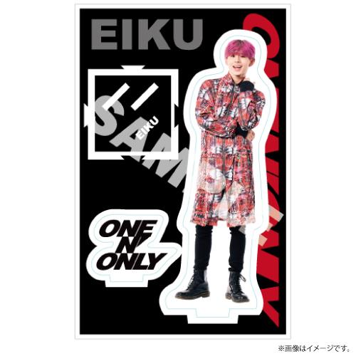 [ONE N' ONLY]ONE N' ONLY アクリルスタンド #001【EIKU】