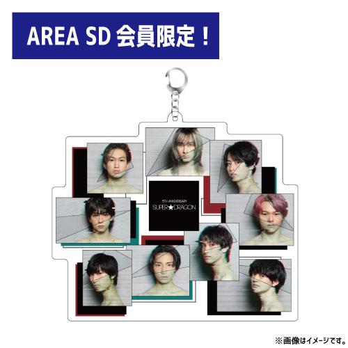 [SUPER★DRAGON]【AREA SD会員限定】スパドラ大集合だもん!