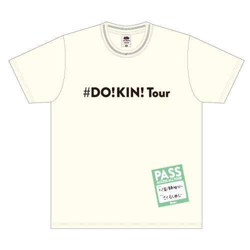 [さくらしめじ]#DO!KIN!Tour Tシャツ(くすんだしろ)