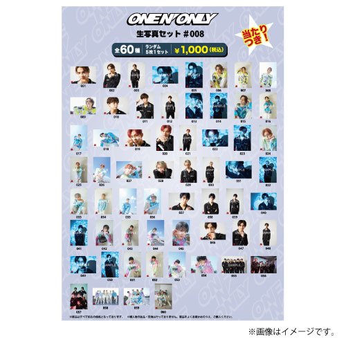 [ONE N' ONLY]ONE N' ONLY 生写真セット #008