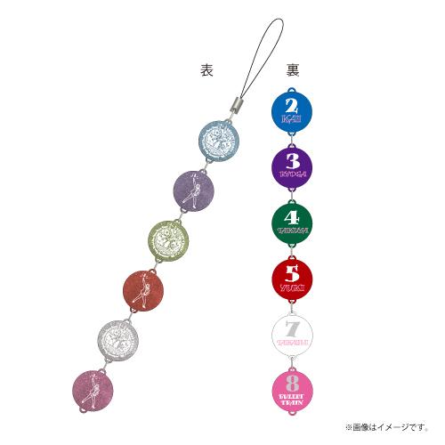 [超特急]Dance Dance Dance Acrylic Mirrorball Strap