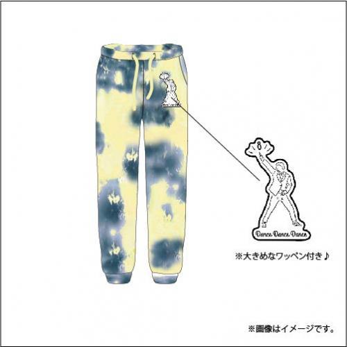 [超特急]Dance Dance Dance Tie-dye Sweat Pants