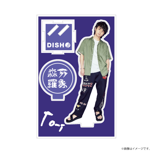 [DISH//]DISH// 森羅万象 Acrylic Stand (橘柊生)