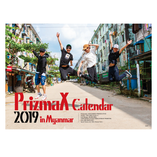 [PrizmaX]PrizmaX Calendar 2019 in Myanmar