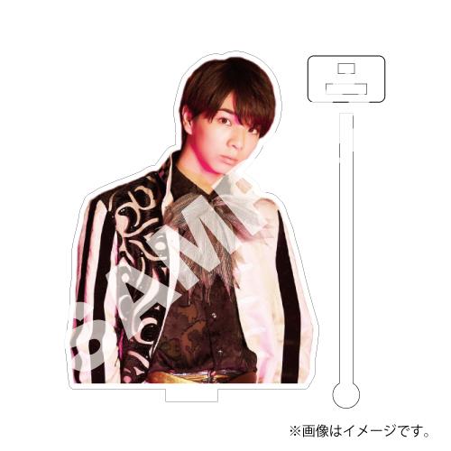 [M!LK]SEXY HALLOWEEN Acrylic Stick&Stand【塩﨑太智】