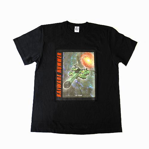 第一章完結Tシャツ