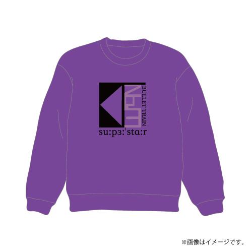 [超特急]Superstar Sweat (紫)
