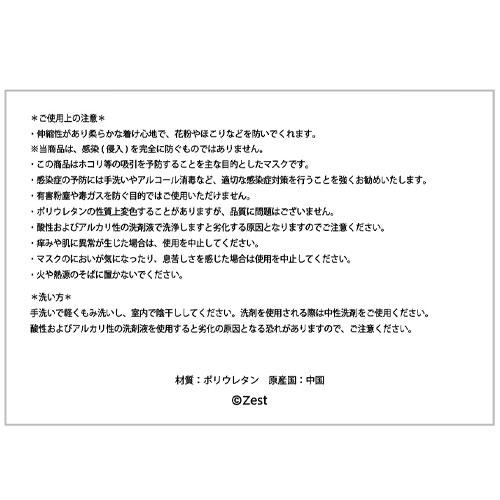 【FC限定】オリジナルマスク(2枚SET)