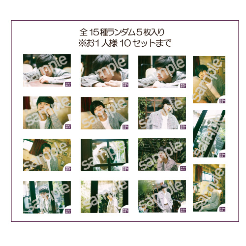 [DISH//]【FC会員限定】よりどりみどり匠海の詰め合わせ 生誕記念 生写真セット