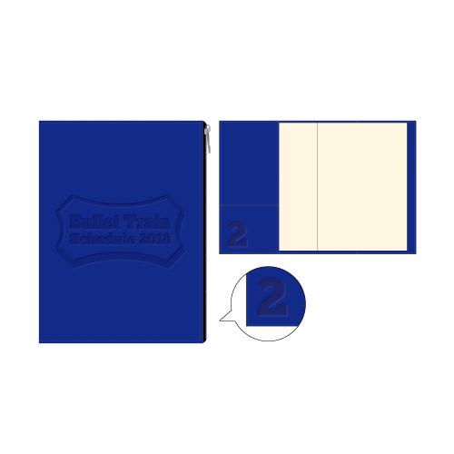 【FC会員通販限定】[超特急]BULLET TRAIN 2018 ScheduleBook (青)