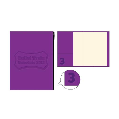 【FC会員通販限定】[超特急]BULLET TRAIN 2018 ScheduleBook (紫)