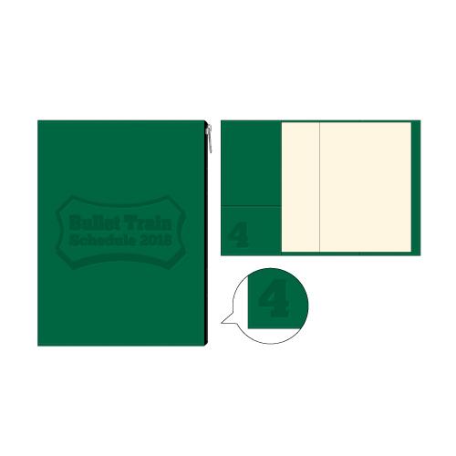 【FC会員通販限定】[超特急]BULLET TRAIN 2018 ScheduleBook (緑)