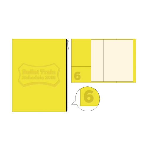 【FC会員通販限定】[超特急]BULLET TRAIN 2018 ScheduleBook (黄)