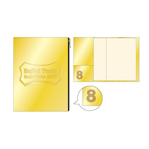 【FC会員通販限定】[超特急]BULLET TRAIN 2018 ScheduleBook (ゴールド)