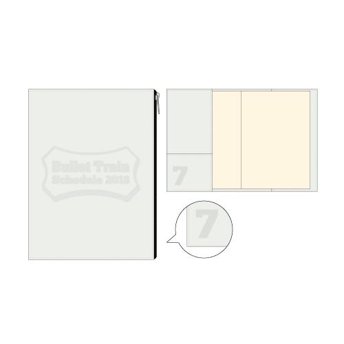 【FC会員通販限定】[超特急]BULLET TRAIN 2018 ScheduleBook (白)