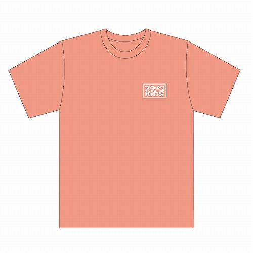 [スタメンKiDS]初Tシャツ数量限定!-パイロット版-(ライトサーモン)