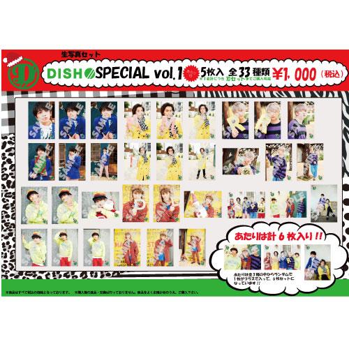 [DISH//]【FC限定】DISH// SPECIAL vol.1