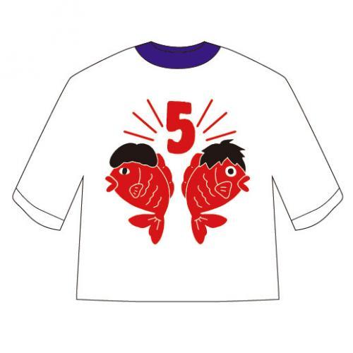 [さくらしめじ]リバブルTシャツ~ドドン!と5周年、静かな夜を添えて~
