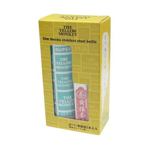 サーモボトル & 黄猿茶セット